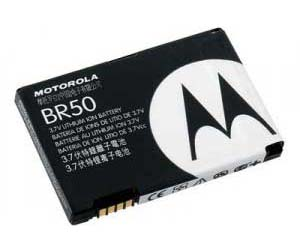 BR50 battery